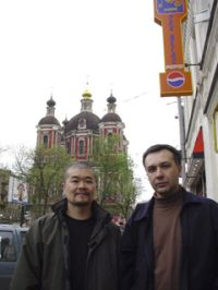 Alexey Borisov and KK Null