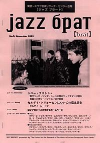 The JAZZ-brother, November 2003